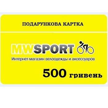 Подарочные карты 500,1000грн