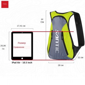 bag-cycling-bag-r111